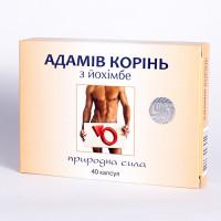 Адамів корінь з йохімбе 40 капс.