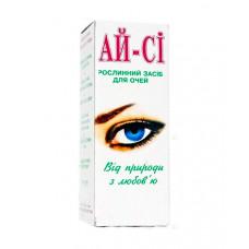 Ай-Сі краплі для очей 10мл