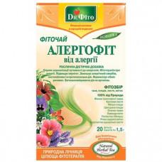 Чай Алергофіт 20 пак.