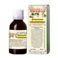 Алопетин фітовитяжка 40 мл.