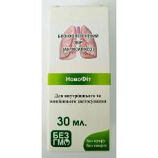 Бронхолегеневий збір (антисисликоз) екстракт-концентрат 30мл.
