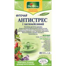 Антистресс Биокомплекс №50 Элит-Фарм