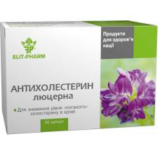 Антихолестерин Люцерна капс N50
