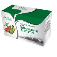 Чай Апетит мінус 20 фільтр пакетів