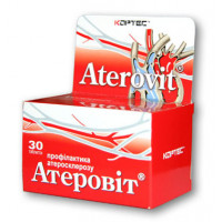 Атеровіт для профілактики атеросклерозу по 0,5 г 30 табл.