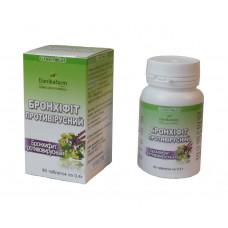 Бронхифит – противовирусный 90 таблеток
