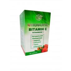 Вітамін С (натуральний) 60 капс.