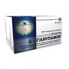 L-глютамин № 50