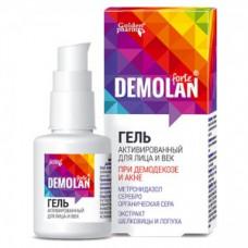 Гель для лица и век Демолан Форте / Demolan Forte® 30мл