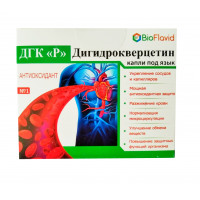 Дигідрокверцетин «Р» ( 3000 мг ) , 15 мл.