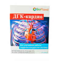 Дигідрокверцетин «Кардіо» 20 капс.