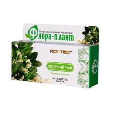 Зелений чай Флора - Плант по 0,5 г. 40 табл.