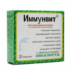 Іммунвіт з ефірною олією евкалипта №20