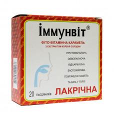 Іммунвіт Лакрічна (з екстрактом коріня солодки) №20