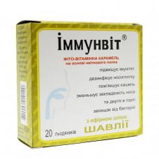 Іммунвіт з ефірною олією шавлії №20
