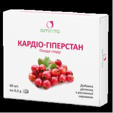 Кардио-гиперстан 60 таблеток