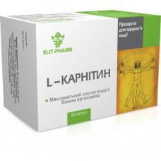 L-Карнітин №50
