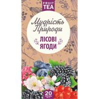 """Чай Лісові ягоди «Поліський чай""""№20"""