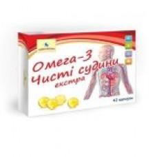 Описание Омега-3 Чистые сосуды экстра 0.5 г N42 капсулы