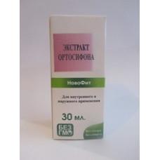Экстракт Ортосифона 30мл