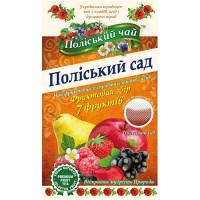 Чай Поліський сад  в пакетиках 20 *2 г