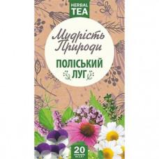 Чай Поліський луг  в пакетиках 20 *1,5 г