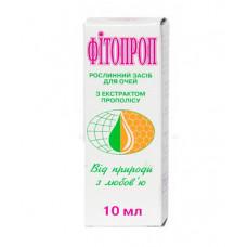 Фітопроп краплі для очей 10 мл