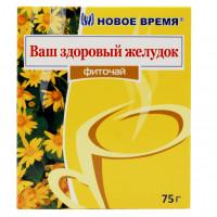 Чай Ваш здоровий шлунок 75 г.