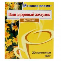 Чай Ваш здоровий шлунок 20 пак.