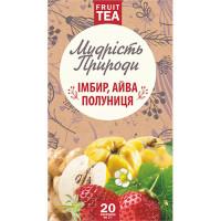 """Чай Імбир, айва, полуниця """"Поліський чай"""" Мудрість природи"""