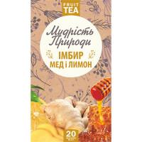 """Чай Імбир, Мед і лимон """"Поліський чай"""""""