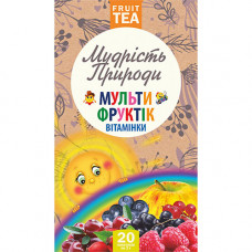 """Чай Мультіфруктік вітамінки """"Мудрість природи""""  №20"""