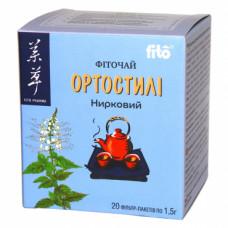 Ортостілі фіточай 20 капс. по 1,5 г.