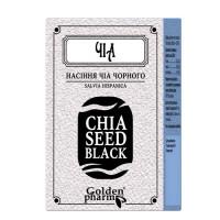Чіа насіння чорне 100 г