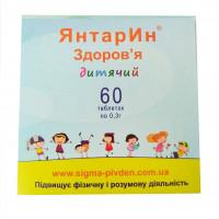 Янтарин - Здоров'я Дитячий 60 табл.