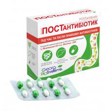 Йогурт ПОСТантибіотик по 180 мг. 30  капс. у бліст.