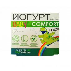 Йогурт комфорт бебі 30 капс.
