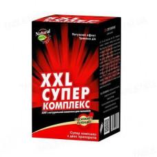 XXL - супер комплекс 64 капс.