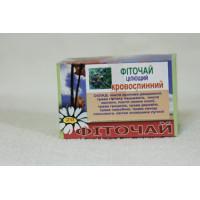 XL - Здоров'я простати по 500 мг. 30 капс.