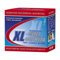 XL - супер формула 60 капс. + 4 капс.