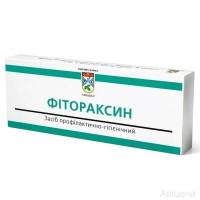 Свічки фітораксін 10 шт.