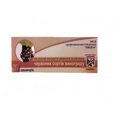 Свічки з екстрактом шкірки і кісточок червоних сортів винограду 10шт.