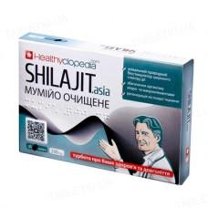Мумійо очищене Shilajit Аsia по 200 мг. 30 табл.