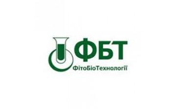 ФітоБіоТехнологіі випускає на ринок найрізноманітніші товари для здоров'я - це дієтичні добавки, лікувально-профілактична косметика, фіточаї, трави.