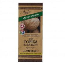 Олія горіху волоського (гама-ліноленової кислоти не менше 3%)  100 мл.
