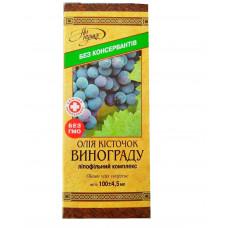 Олія кісточок винограду (олеїнової та лінолевої кислот не менше 70%) 100 мл.