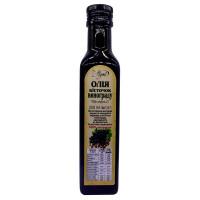 Олія кісточок винограду скло (з дозатором) 250 мл.