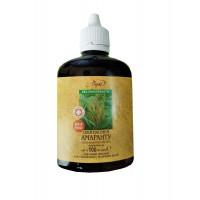 Олія насіння амаранту (сквалену не менше 4000 мг%) 100 мл.