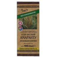 Олія насіння амаранту (сквалену не менше 1000 мг%) 100 мл.