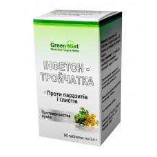 Инфетон - тройчатка против паразитов и глистов 90 таблеток